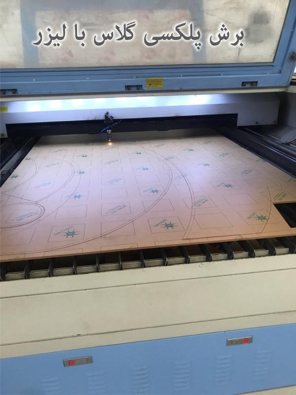 ساخت تابلو چلنیوم در 9 مرحله2